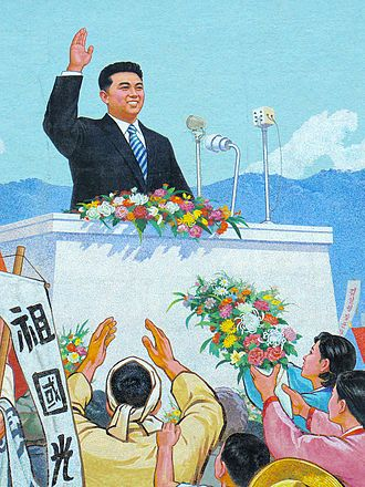 Workers' Party of Korea - Propaganda mosaic commemorating the triumphant homecoming of Kim Il-sung after he liberated Korea from Japan
