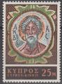 Mosaik St. Andreas aus dem St. Andreas Kloster, Zypern.tiff