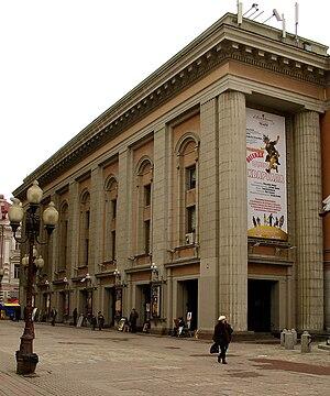 Театр имени е вахтангова