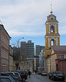 Moscow, the perspective of Rozhdestvenka Street.jpg