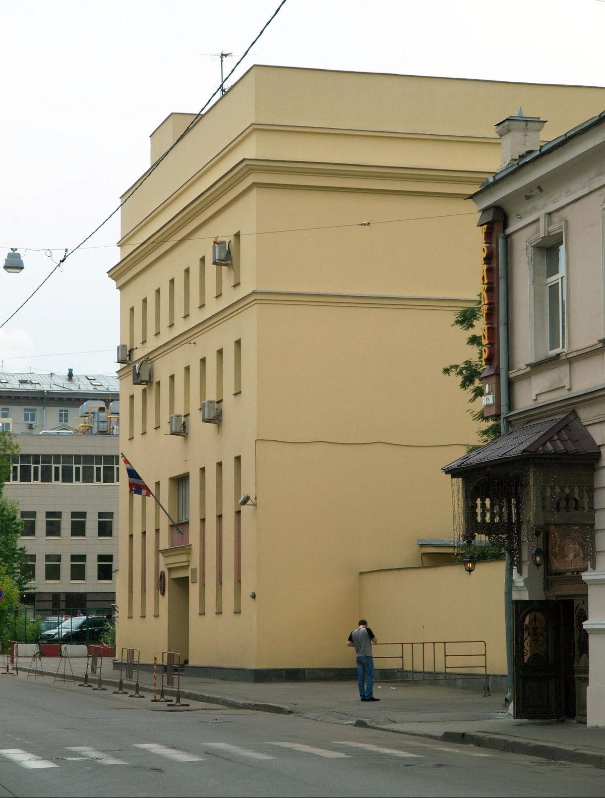 Справка для работы в Москве и МО Большая Юшуньская улица мика ньютон анализ крови