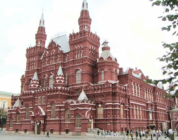 Moscow State Historical Museum