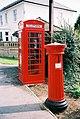 Mudeford, Victorian postbox - geograph.org.uk - 455237.jpg