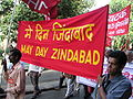 Erster-Mai-Demonstration in Mumbai