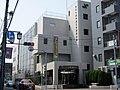 Musashifuchu Chamber of Commerce and Industry.jpg