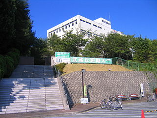 Musashigaoka College Higher education institution in Saitama Prefecture, Japan