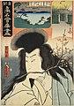 NDL-DC 1308535-Utagawa Kunisada and Hiroshige-高名会席尽 梅の木・菅相烝-crd.jpg