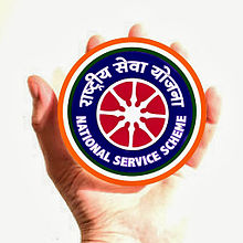 Essay about the benefits of national service programme