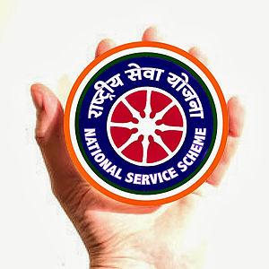 National Service Scheme - Image: NSS Hand Logo
