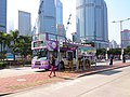 NWFB Rickshaw Bus Central Terminus.jpg