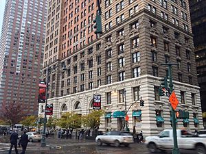 New York Film Academy - New York Film Academy branch located in Downtown Manhattan near Battery Park