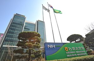 National Agricultural Cooperative Federation - NACF headquarters in Seoul, KOREA