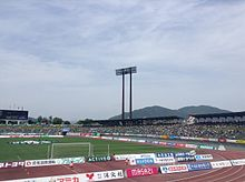 Estadio Nagarawara