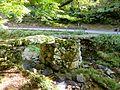 Nagato Tainei-ji Temple 03.JPG