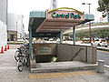 Nagoya-subway-Hisaya-odori-station-entrance-1A-20100315.jpg