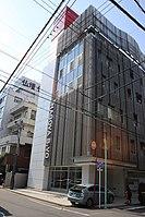Nagoya Biyo College 20160520-02.jpg