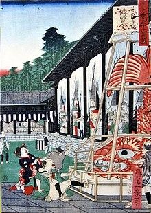 Nagoya Castle Wikipedia