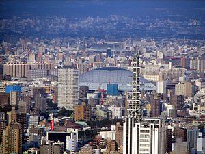 Higashi-ku, Nagoya - Image: Nagoya dome from Midland Square