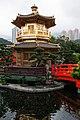 Nan Lian Garden, Hong Kong (6993814809).jpg