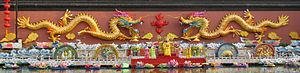 Nanjing Fuzimiao - Image: Nanjing Fuzi Miao Da Zhaobi 2