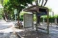 Nanjing and Dunhua Intersection (Taipei Arena) Bus Stop 20150628.jpg