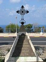 Napoleon memorial2.jpg
