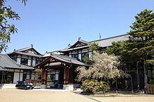 Nara - WikiVisually
