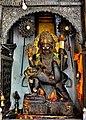 Narasigha Temple Historical Place Hanumandhoka Kathmandu Nepal Rajesh Dhungana.jpg