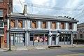 Naser's Tavern Lawrenceville Pittsburgh.jpg