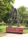 National Gandhi Museum, Delhi 18 (Friar's Balsam Flickr).jpg