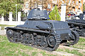 National Museum of Military History, Bulgaria, Sofia 2012 PD 075.jpg