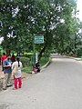 National Zoological Park, Delhi (9).jpg