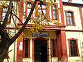 Ndërtesa ku është vendosur biblioteka e madhe ne Ferizaj 01.jpg