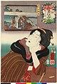 Nemuttai 眠ったい(No. 11 Sleepy) (BM 2008,3037.02109).jpg