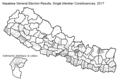 Nepal constituencies 2017.png