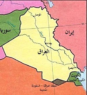 المنطقة المحايدة بين السعودية والعراق ويكيبيديا