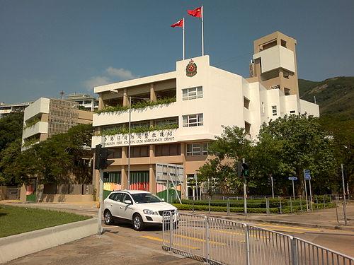 New Aberdeen Fire Station.jpg