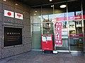 Nihonbashi Post Office, at Nihonbashi, Chuo, Tokyo (2019-01-02) 03.jpg