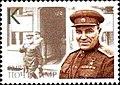 Nikolai Berzarin 2019 stamp of Transnistria.jpg
