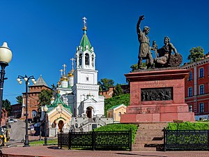 Nizhny Novgorod. Church of Saint John the Baptist. Monument to Minin and Pozharsky P8132477 2475.jpg