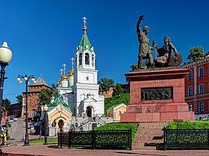 Nizhny Novgorod. Church of Saint John the Baptist. Monument to Minin and Pozharsky P8132477 2475.jpg