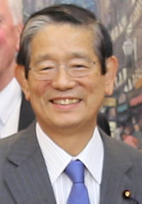 Nobutaka Machimura April 2015.jpg