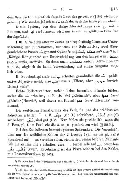 File:Noeldeke Syrische Grammatik 1 Aufl 010.png