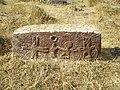 Noratus old cemetery 24.jpg