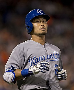 Norichika Aoki on April 26, 2014.jpg