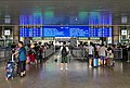 North security check entrance of Beijing West Railway Station (20180804131310).jpg