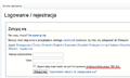 Nowości w projektach Wikimedia 2012.02 - zalogowanie trwa 180 dni.png