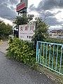 Nyozegawa-no-kanban-to-kasenkeihousouchi-yade.jpg