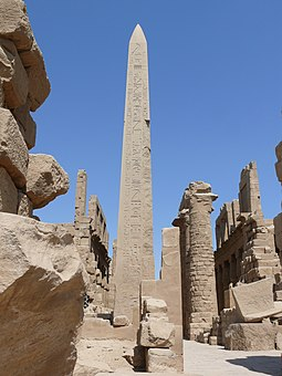 Court of the 4th pylon: obelisk of Thutmose I at Karnak Obelisk of Thutmosis I in Karnak.jpg