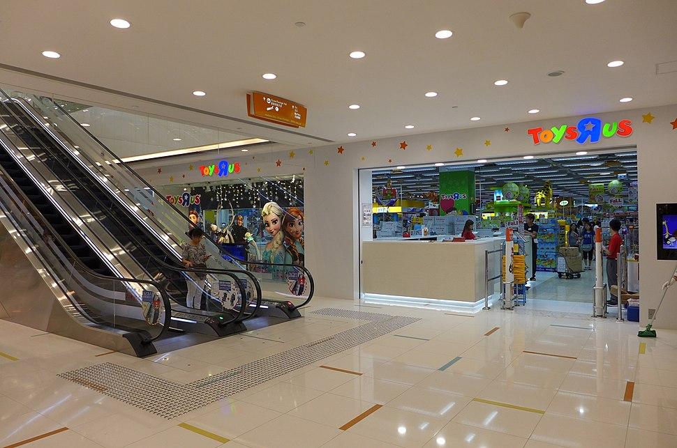 Ocean Terminal ToysRus 201409